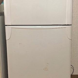 あげます!TOSHIBA冷蔵庫