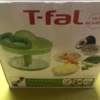 T-faL ハンディチョッパー