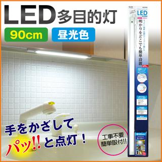 照明 スリム LED 非接触スイッチ G1-2