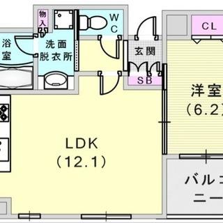 めったに出ない分譲マンション♫人気1LDK♫神戸駅3分♫