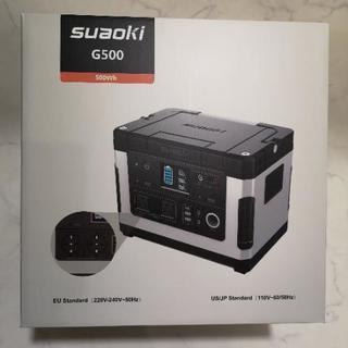 ポータブル電源  Suaoki G500 137700mAです