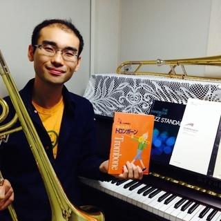 さいたま金管楽器教室