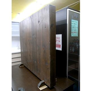 札幌【スモーキーブラウンのシャビーな木製衝立】横125×縦110...