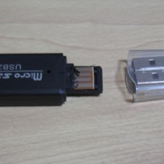 USBカードリーダー ジャンク