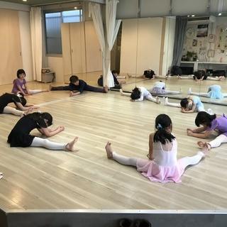子どもバレエ教室 初回お試し500円♪