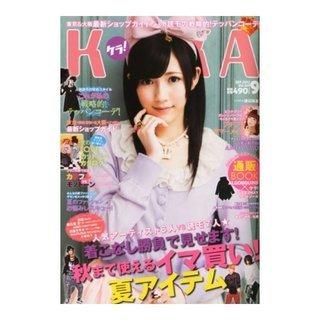 雑誌KERA! (ケラ) 2012年09月号