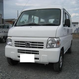 H20 ホンダアクティバン 4WD 5MT 車検2年 11437