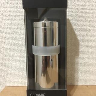 ステンレス コーヒーミル【磨】