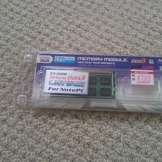 DDR3 PC3-12800 CL11 8GB ノート用メモリー...