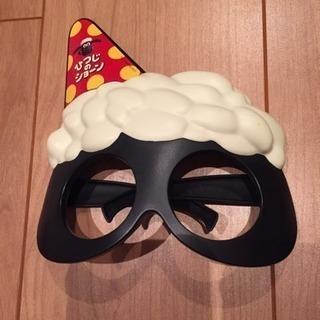 マクドナルド ハッピーセット ひつじのショーン メガネです。