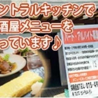 【急募!!!】食品加工場から自社経営の京都の居酒屋への配送をしてく...