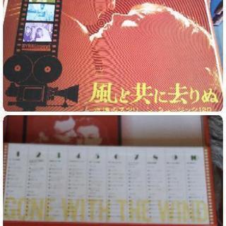 昭和レコード
