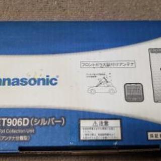 【値下げしました!】Panasonic ETC CY- ET90...