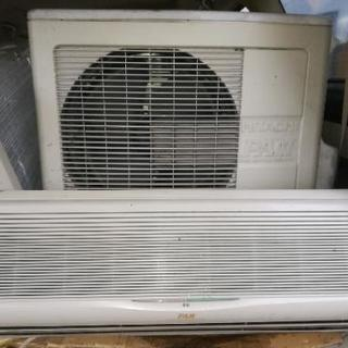 日立ルームエアコン 中古リビングに最適 12畳~16畳 100V...