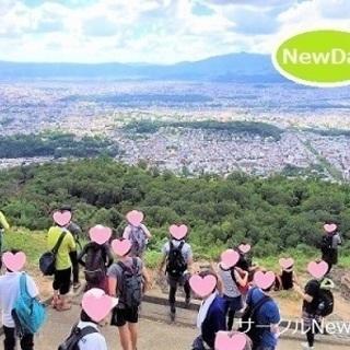 🌼関西のハイキングコンin生駒山!🌟楽しい恋活・友活イベントを開...