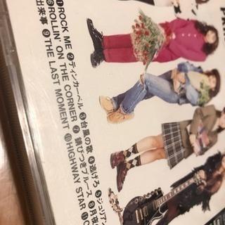 プリンセスプリンセス 音楽CD