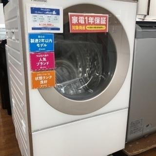 人気のキューブ型!Panasonic ドラム式洗濯機!10キロ ...