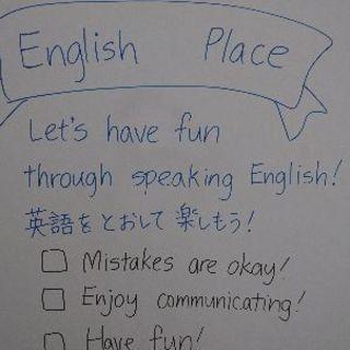 英語やろう!