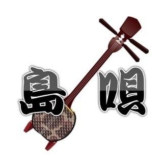 6月16日姫路市にて開催!三線中級者以上向け単発講座「一曲集中講...