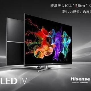 新品同様★3年間保証 ハイセンス65型4Kテレビ hj65n8000