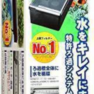 【新品】ジェックス デュアルクリーン600SP 上部式フィルター...