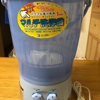 バケツ洗濯機 マルチ洗浄機