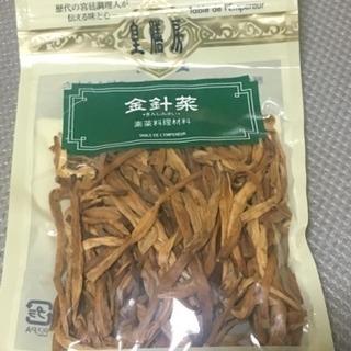 金針菜 (ゆりの花)