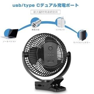 【新品・未使用】USB扇風機 卓上扇風機 充電クリップ式 720度回転 4段階風量調節 超静音 デュアル充電ポート 熱中症対策 日本語取扱説明書付き ブラック - 売ります・あげます