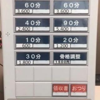 券売機 グローリー VT-S10