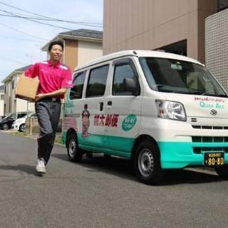 東証一部上場!完全週休二日制!年収720万円保証!