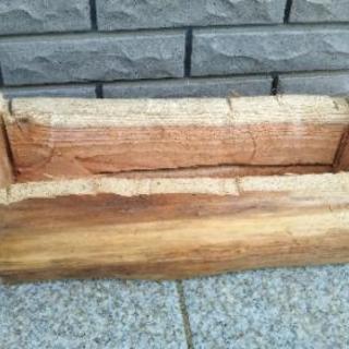 癒やしの丸太。ログプランター横型ミニ(樹皮無し)。茨城県潮来市。