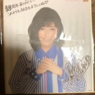 AKB48 ラングドシャ色紙