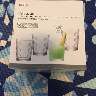 未使用 グラス  ニトリ