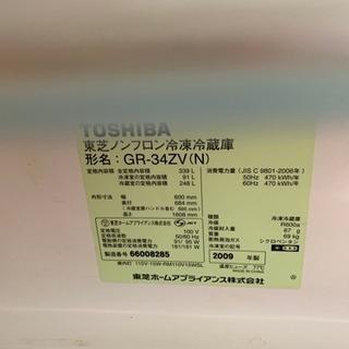 三菱339L大型冷蔵庫