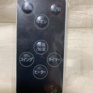 siroca 加湿つき温冷風扇 なごみ AHC-127(良品)