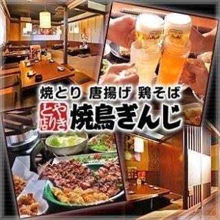 ★四条大宮にあの焼鳥ぎんじがOPEN!5/18