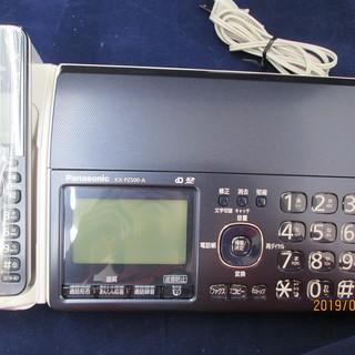 パナソニック 電話機 KX-PZ500DL