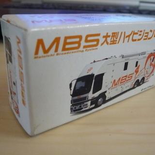 MBS大型ハイビジョン中継車