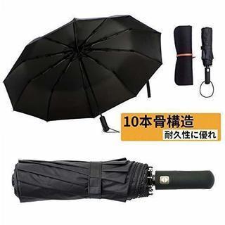 折りたたみ傘 ワンタッチ自動開閉 傘