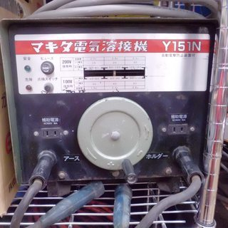 【引取限定 戸畑本店】マキタ 電気アーク溶接機 中古品 Y151N