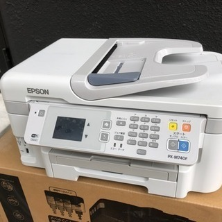 EPSONインクジェットコピー機あげます