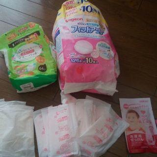 授乳パッド100枚(50組)超&赤ちゃん石鹸おまけ