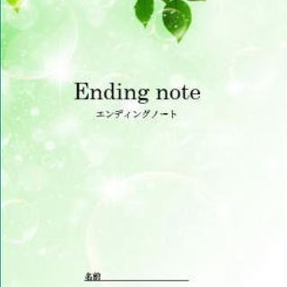 「終活」に関する全てのお悩み相談、あなたに寄り添い解決致します!