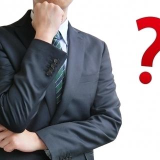★男性向け★結婚相談所やアプリの成婚者たちがあなたの悩みを親身に...