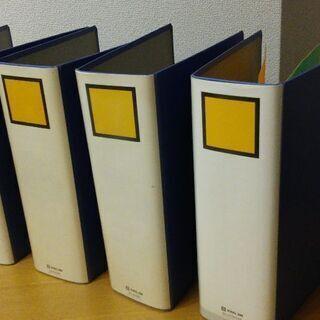 キングジム書類収納ファイル