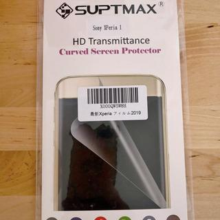 携帯フイルム Sony Xperia 1