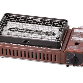 新品 送料無料 イワタニ 炉ばた焼器 炙りや CB-ABR-1