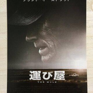 ★映画好きな方にお譲りします。DVD映画