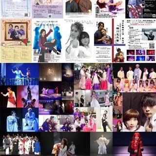 「関東想組~こころぐみ~」東京&埼玉で殺陣やダンスやライブや芝居...
