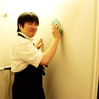 【障がい者求人】ホステル清掃スタッフ(就労継続支援A型)  - 軽作業